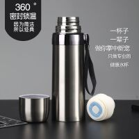 高�n304不�P��L效保�乇��n版便�y大容量男女�W生水杯350ML-750ML