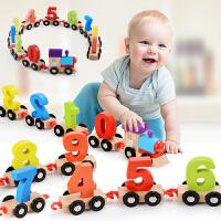 1-2周岁女孩宝宝积木玩具男孩儿童积木数字小火车木制玩具