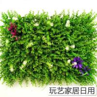 仿真植物墙 仿真植物墙绿植墙草坪人造草皮塑料假草装饰兰客厅橱窗壁挂装饰