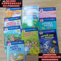 【二手旧书9成新】亚瑟小子 双语阅读【十本合售】9787551526777
