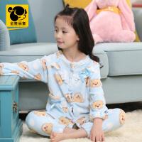 儿童睡衣法兰绒珊瑚绒套装小女孩舒适冬装公主家居服
