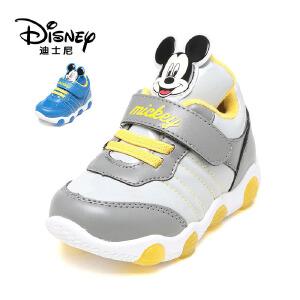 【达芙妮集团】迪士尼 童鞋儿童运动鞋秋冬男童鞋加绒旅游休闲鞋