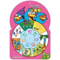 愤怒的小鸟转盘书――认星期 广州童年美术设计有限公司 湖南少年儿童出版社