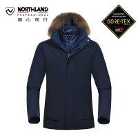 【过年不打烊】诺诗兰新款GORE-TEX?男式羽绒内胆三穿冲锋衣GS075501