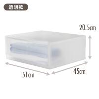 伸和日本进口层叠收纳箱抽屉式塑料衣物储物柜子整理置物盒 日本制造