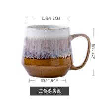 创意马克杯大肚陶瓷杯大容量 个性早餐杯彩色咖啡杯情侣水杯男女 三色杯-黄色