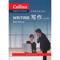 柯林斯商务英语:写作(中文注释版)