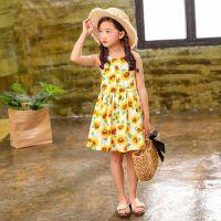 童装女童连衣裙夏季太阳花连衣裙儿童女时尚无袖连衣裙