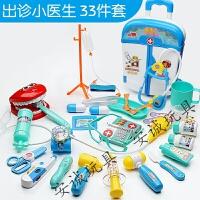 儿童医生打针宝宝拉杆箱工具玩具套装小护士女孩子医护听诊器