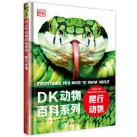 DK动物百科系列:爬行动物