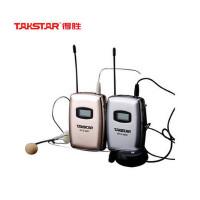 得胜 WTG-900 无线导览系统 导游讲解同声传译