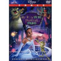 正版 公主与青蛙 盒装DVD D9碟片 迪士尼动画片Disney 中英双语