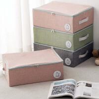涤麻衣物收纳箱衣柜衣服收纳盒布艺大容量带盖整理箱储物箱