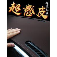 汽车专用防晒隔热内饰防滑垫中控遮光改装工作台皮革仪表台避光垫