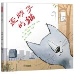 歪脖子的猫――(启发童书馆出品)