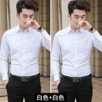 春季白衬衫男长袖商务休闲黑寸衫青年韩版修身潮流加绒保暖衬衣男 5618长袖 白色+白色