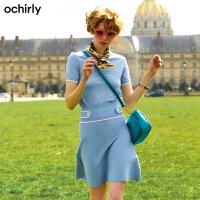 [9月12日3件7折到手价:197元]ochirly欧时力夏装两件套纯色半裙套头针织衫女1GY2032320