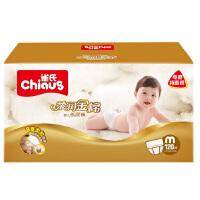 [当当自营]雀氏 柔润金棉婴儿纸尿裤 尿不湿 M120片 彩箱装(适合6-11kg)