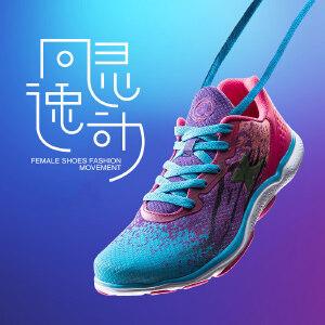 特步秋季新品专柜同款女子缓震跑鞋舒适轻便女跑步鞋