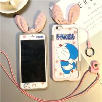苹果8钢化彩膜全屏卡通叮当猫iphone7plus手机壳豹纹玻璃贴膜女6s 7Plus/8lus5.5寸么么哒叮当 前