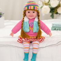 会讲话的娃娃 儿童会说话的娃娃智能娃娃唱歌洋娃娃仿真软硅胶布娃娃男女孩玩具