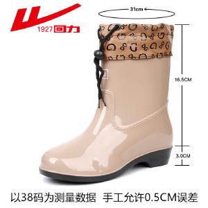 回力户外防水鞋女鞋四季加绒可拆中高筒雨鞋厨房鞋工地野外水鞋