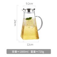 冷水壶大容量玻璃套装耐热高温家用透明凉水杯锤纹水瓶防爆泡茶壶