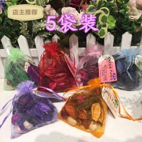 5袋装天然干花瓣香包香袋随身持久薰衣草玫瑰香囊衣柜除异味防虫SN4115