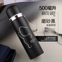 易麦不锈钢学生旅行壶保温杯瓶印字定制礼品茶杯男女士水杯子 小熊 磨砂黑 500