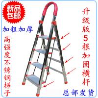 不锈钢梯子家用折叠梯楼梯铝合金人字梯四五六步步高不锈钢爬梯