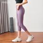 【抢购价】Kombucha女士修身显瘦紧身弹力蜜桃提臀无尴尬线瑜伽健身七分裤JXQK733