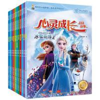 迪士尼心灵成长双语故事套装(共11册)