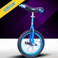 独轮车 成人专业杂技车单轮自行车 儿童平衡车环保健身车 AF25459
