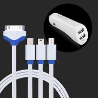 四合一多头多功能数据线 一拖四充电器线 USB手机充电线加长