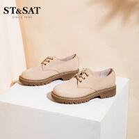 St&Sat/星期六鞋子女潮鞋深口平底复古单鞋女鞋SS93112398