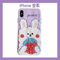 卡通兔子可爱iphone11promax手机壳潮牌8plus苹果x手机壳XS Max/XR/iPhoneX/7plus/