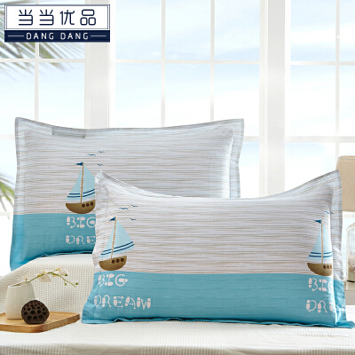 当当优品 纯棉斜纹印花枕罩 48*74 对装 波尔尼(蓝)当当自营 100%纯棉 无甲醛 柔软舒适 透气性好 2个装