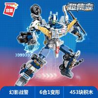 启蒙积木玩具拼装男孩儿童小颗粒汽车变形合体机器模型送礼41104