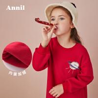 【3件3折:111】安奈儿童装女童连衣裙长袖冬季新款宽松H版型加绒保暖长款T恤