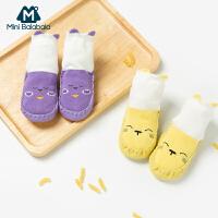【2件4折】迷你巴拉巴拉儿童袜子女童宝宝可爱短袜2020春新款透气袜男童