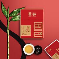 国色白牡丹片福鼎白茶茶叶太姥山高山25克