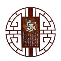 新中式装饰画玄关客厅背景墙壁画入户墙面实木木雕挂画玉雕画挂件 80*80