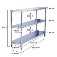 厨房置物架多功能微波炉锅架不锈钢3层货架家用2落地式架子 加厚长80宽30高80 三层