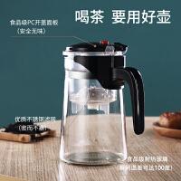 茶具套装泡茶壶玻璃沏茶杯过滤家用冲茶器杯