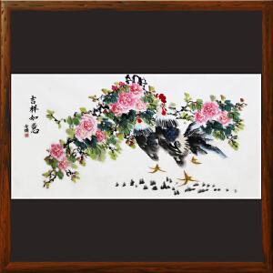 大鸡图《吉祥如意》刘金瑞 R4791 陕西国画院特聘画家 美协会员 一级美术师