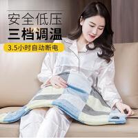 USB电热护膝毯小电热毯电热垫电暖毯办公室加热垫坐垫暖脚宝