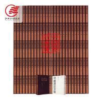 中国书法全集
