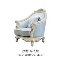 品质保证|7天无理由退换欧式风格轻奢高端沙发组合布艺沙发小户型客厅实木整装家具 其他