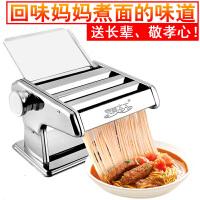 太太家用面条机小型多功能压面机手动不锈钢饺子馄饨皮擀面机