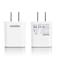 【包邮】Remax 手机平板数据线单usb充电头快充 苹果安卓通用1a充电器套装